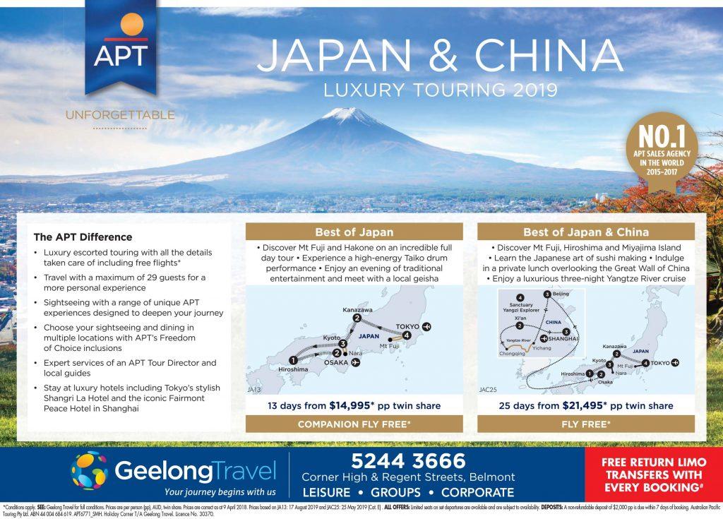 _APT_Japan-China_HP_Apr18_HR